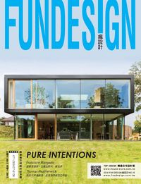 瘋設計Fun Design [第15期]:PURE INTENTIONS